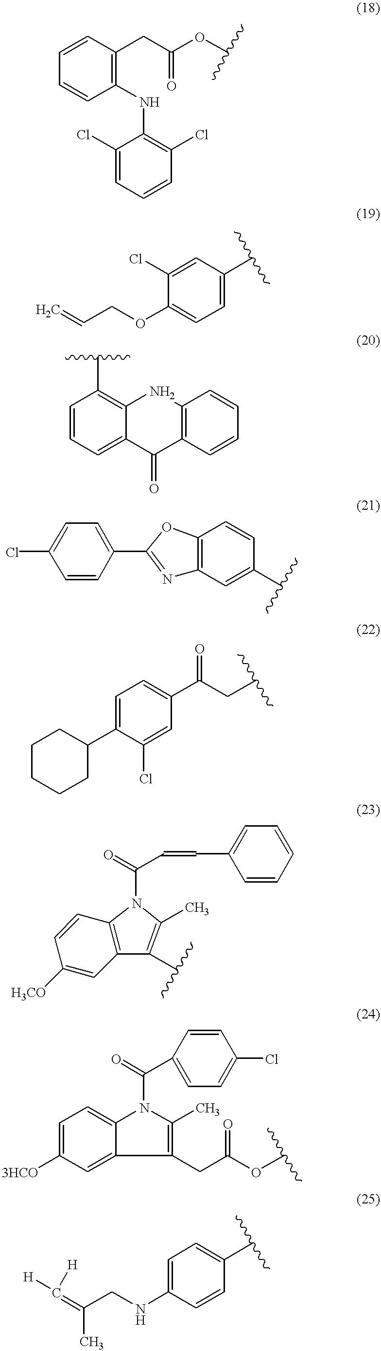 Figure US06297260-20011002-C00004