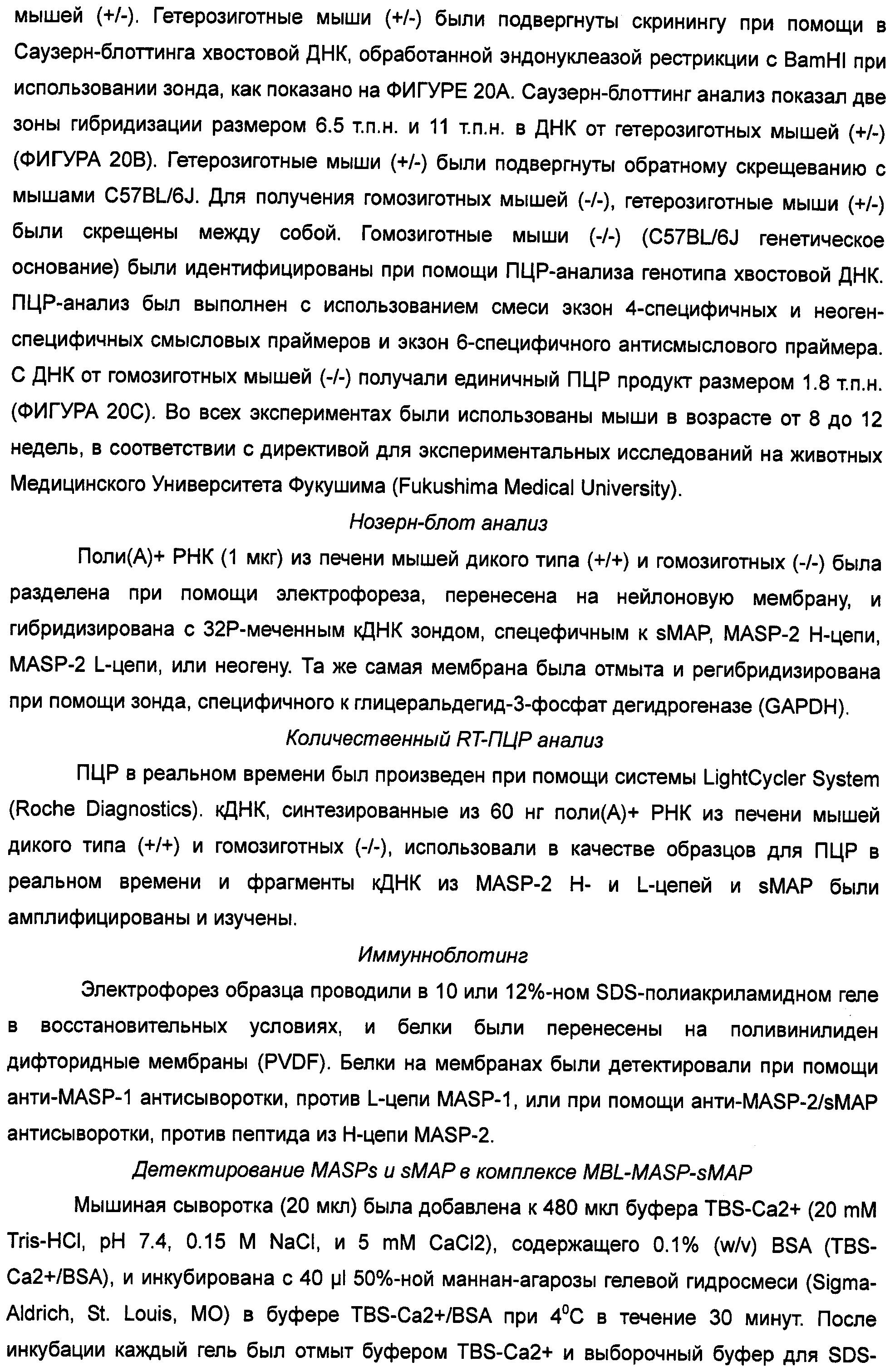 Figure 00000178
