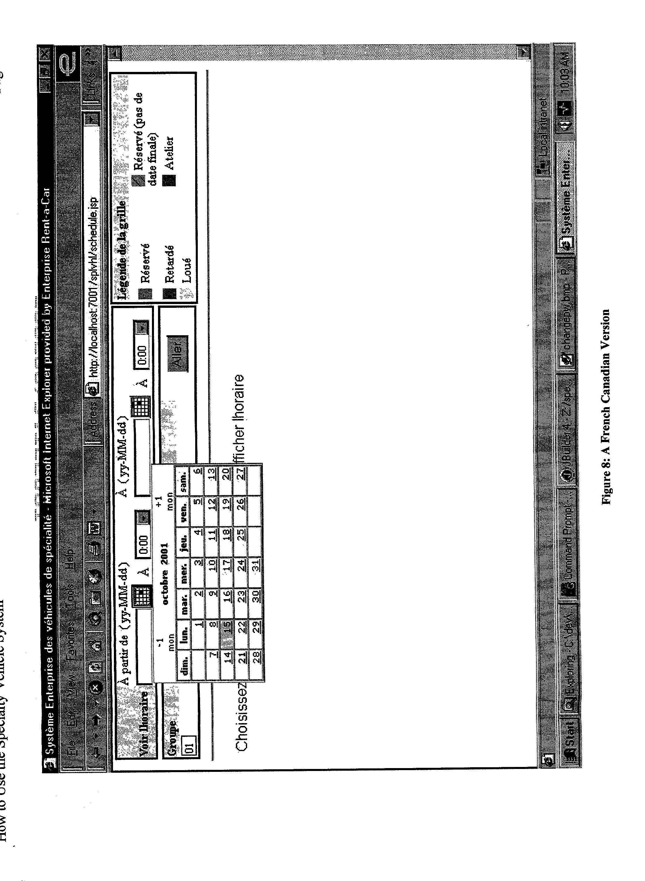 Figure US20030125992A1-20030703-P00016