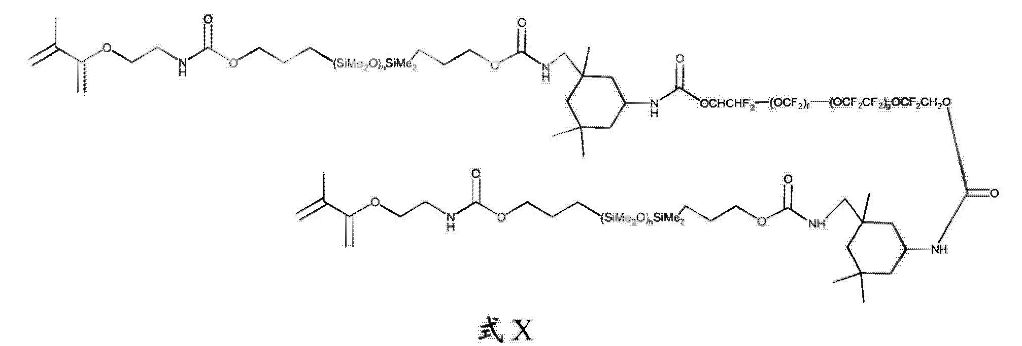 Figure CN104321356AD00232