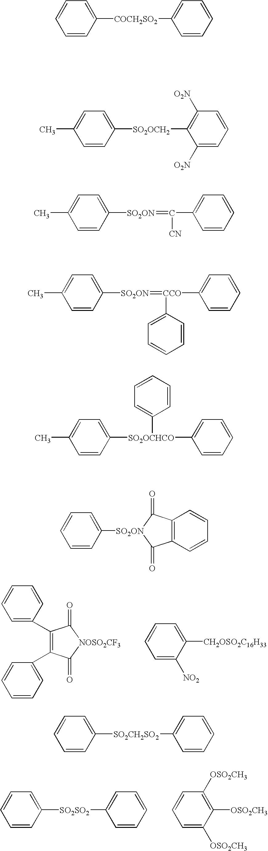 Figure US07360883-20080422-C00045