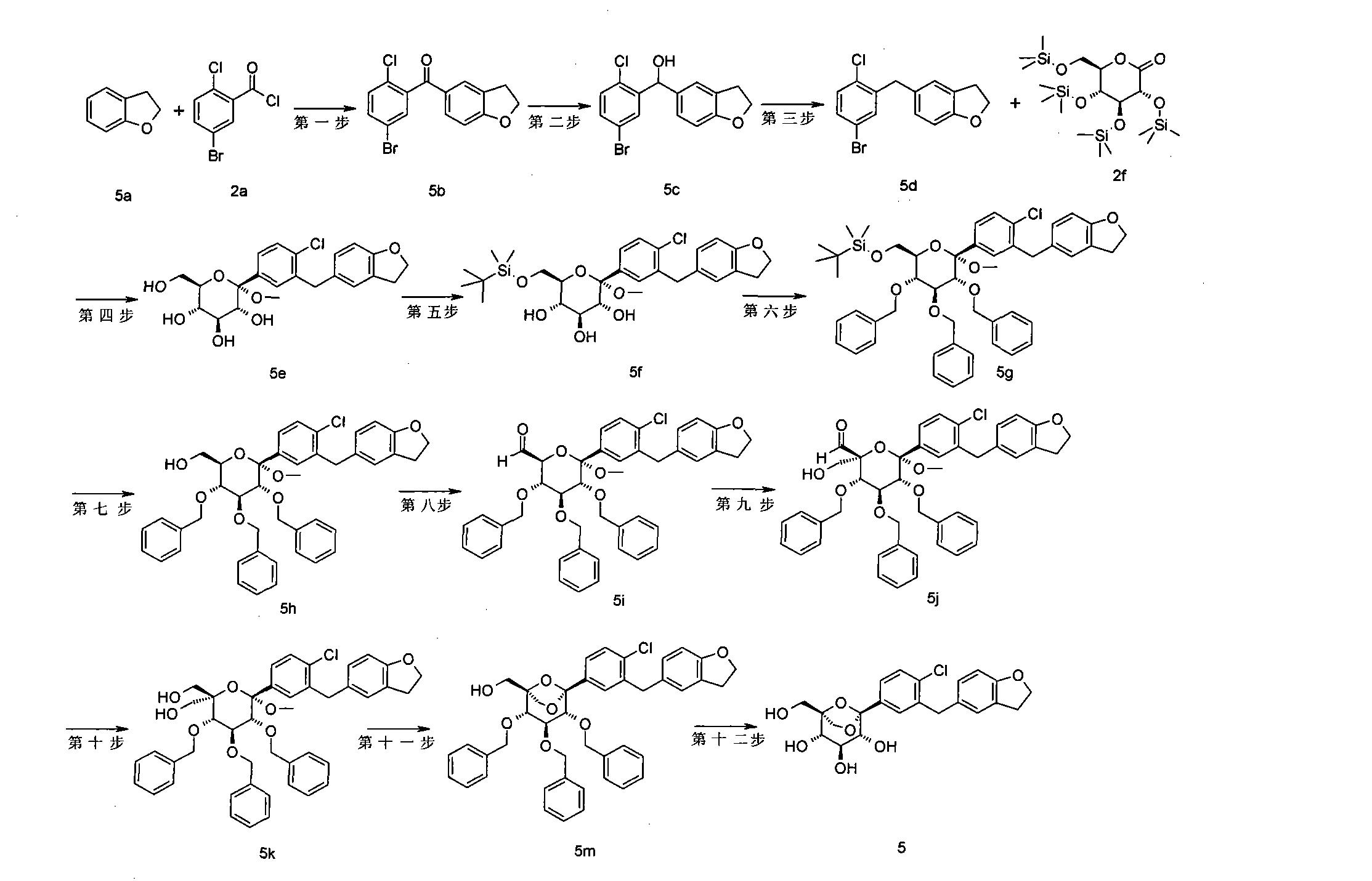 Figure CN102372722AD00352