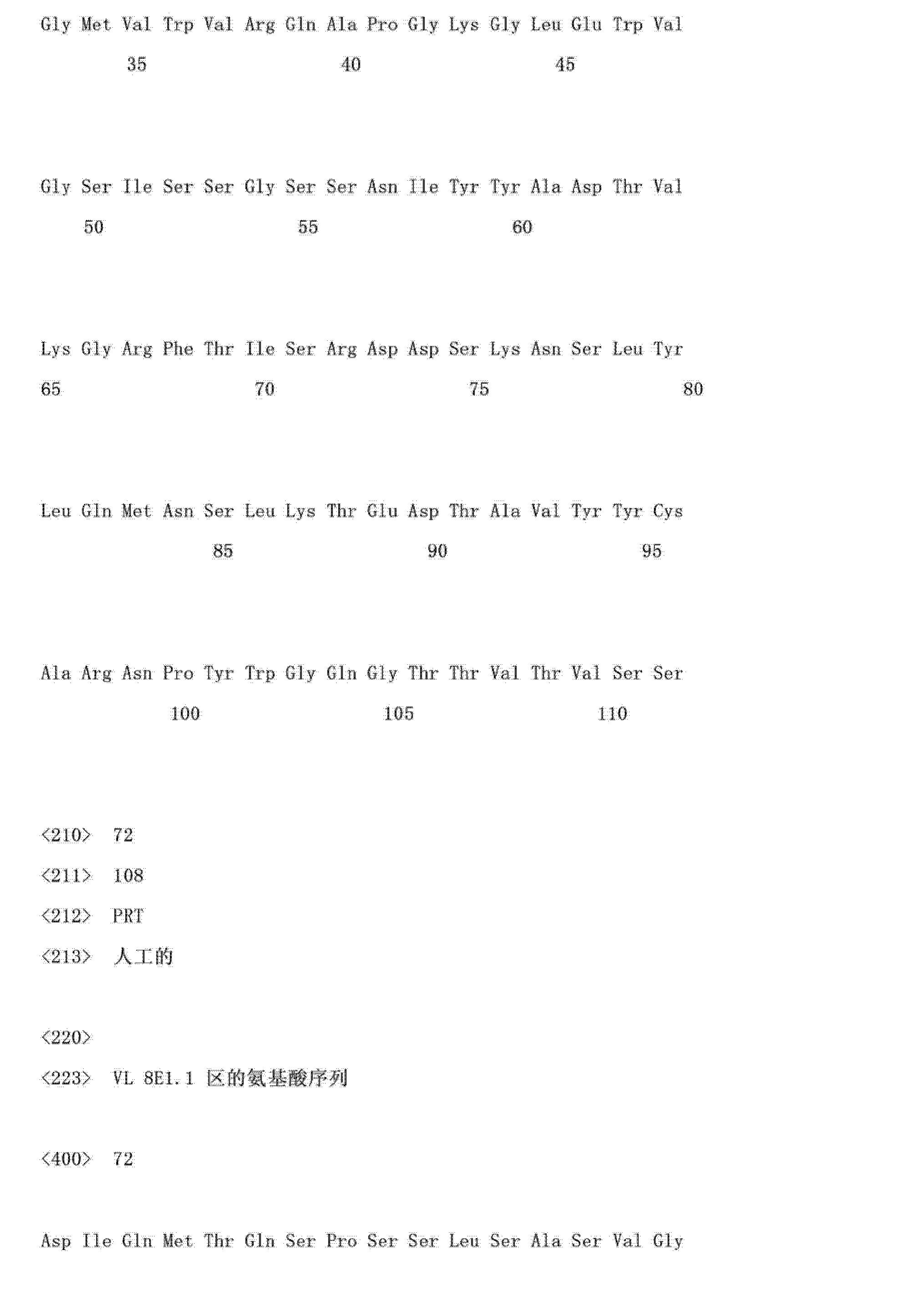 Figure CN103145837AD01841