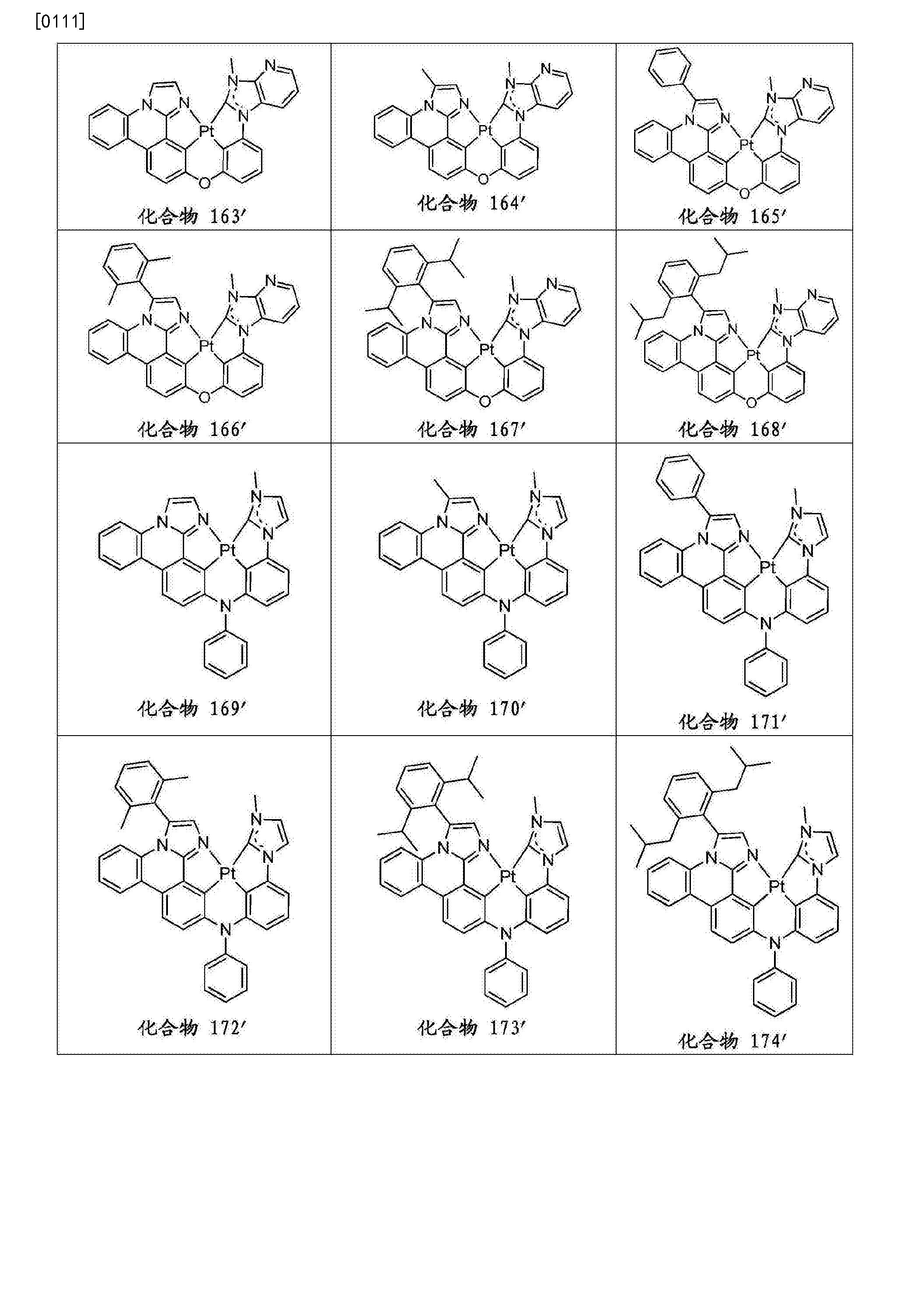 Figure CN106749425AD00601