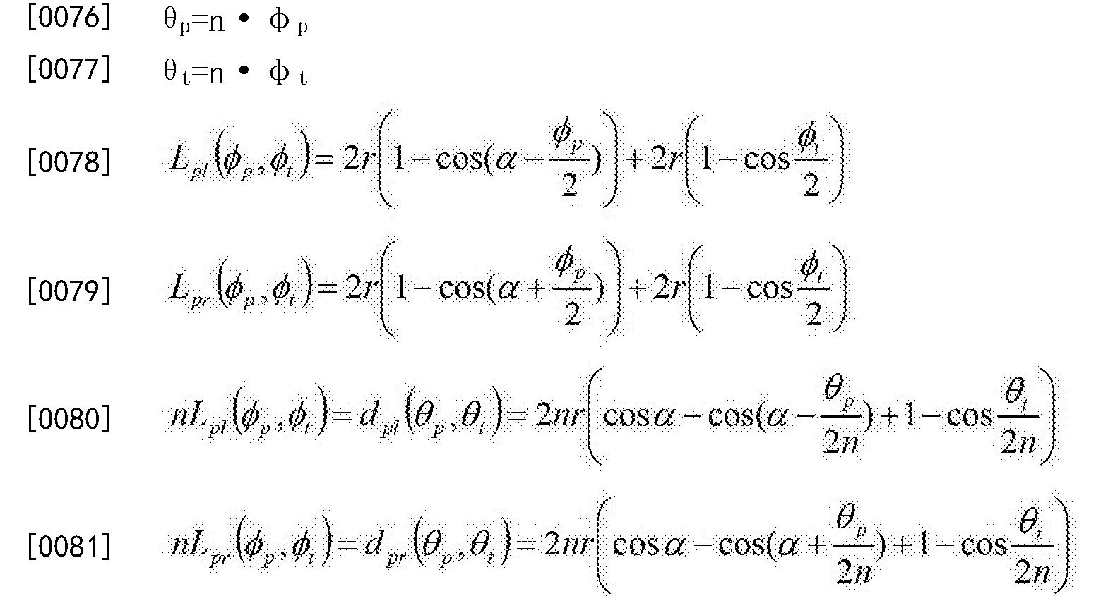 Figure CN103417298BD00101