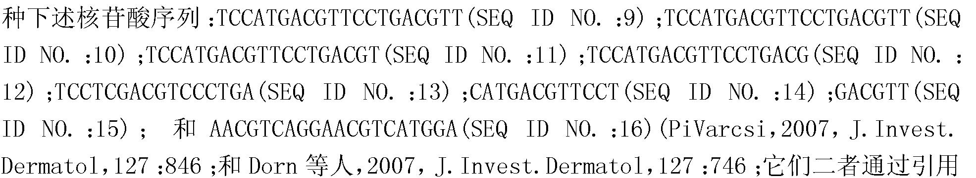 Figure CN103747782AD00621