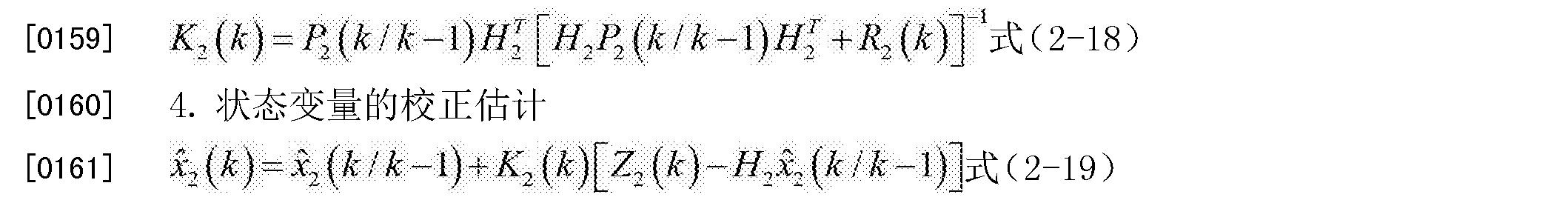 Figure CN102673569BD00131