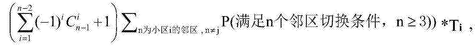 Figure CN104219707BD00183