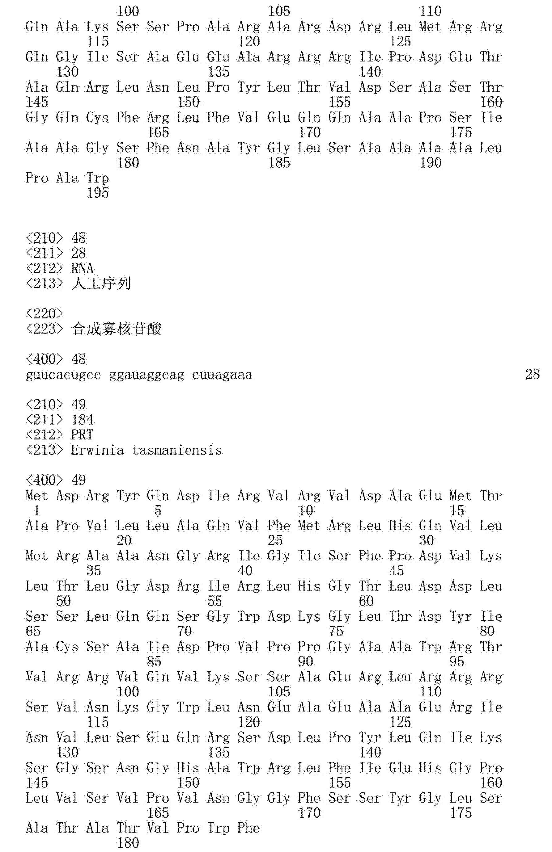 Figure CN103038338AD00591