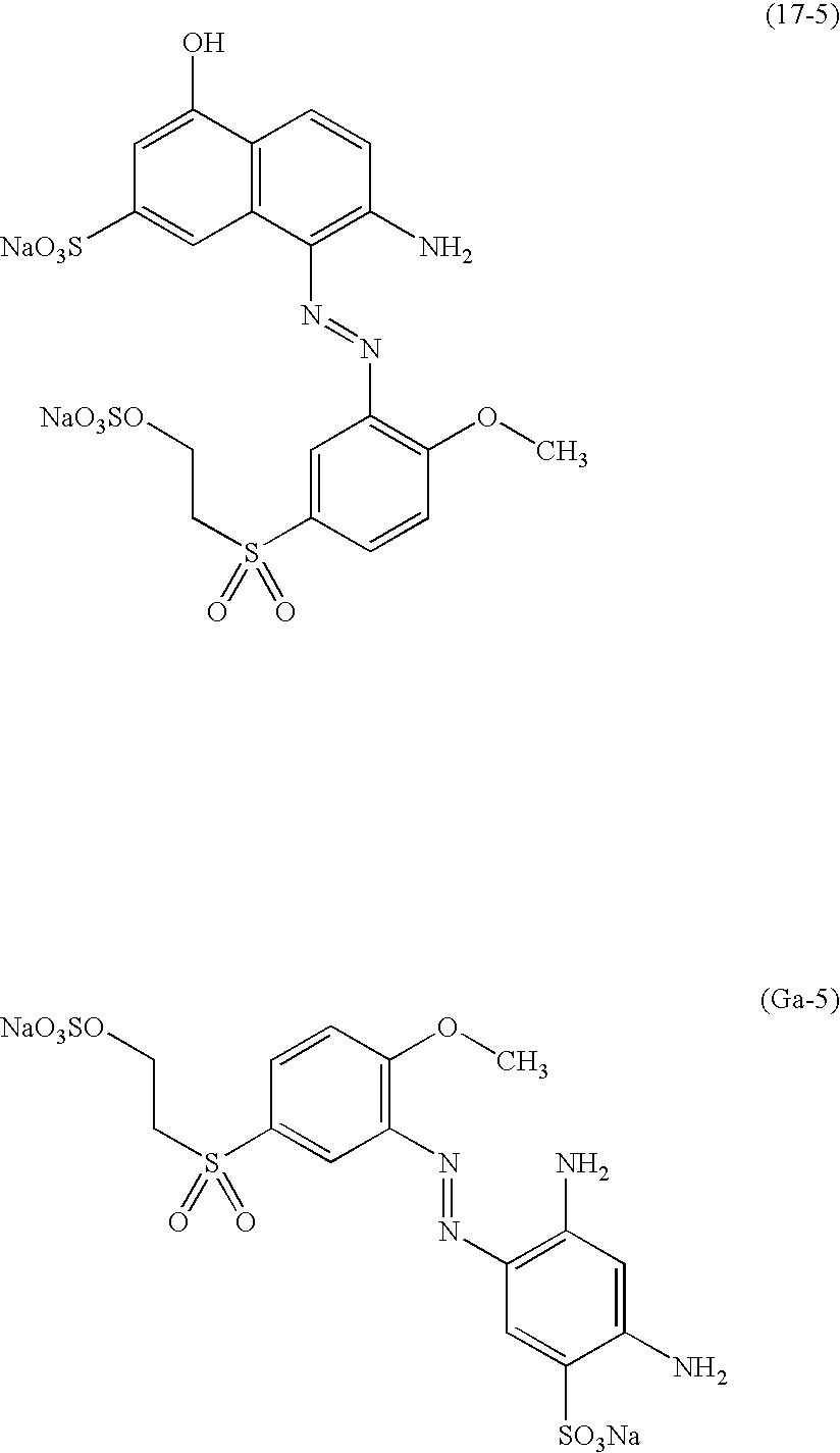 Figure US07708786-20100504-C00253