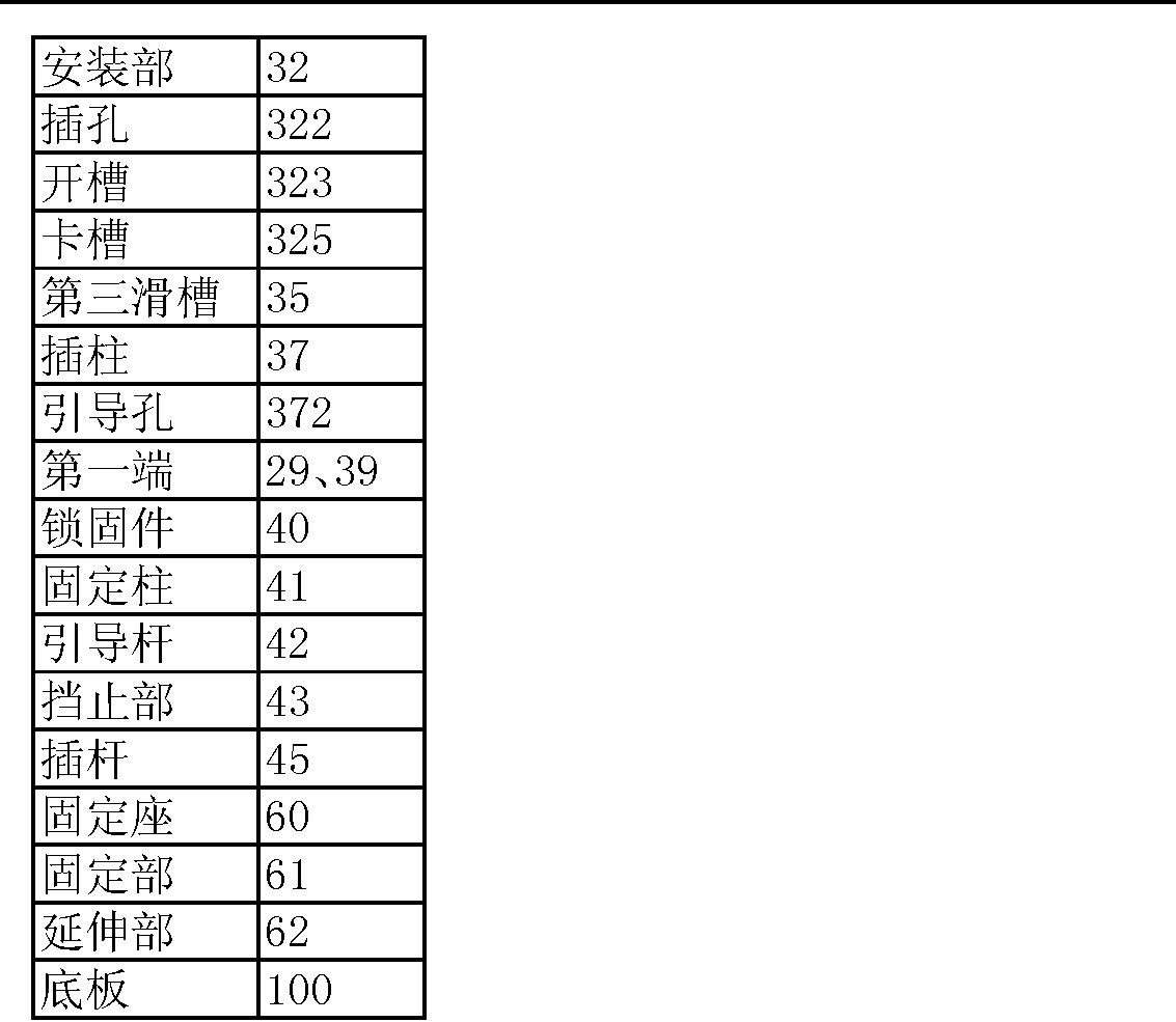 Figure CN103163996AD00041