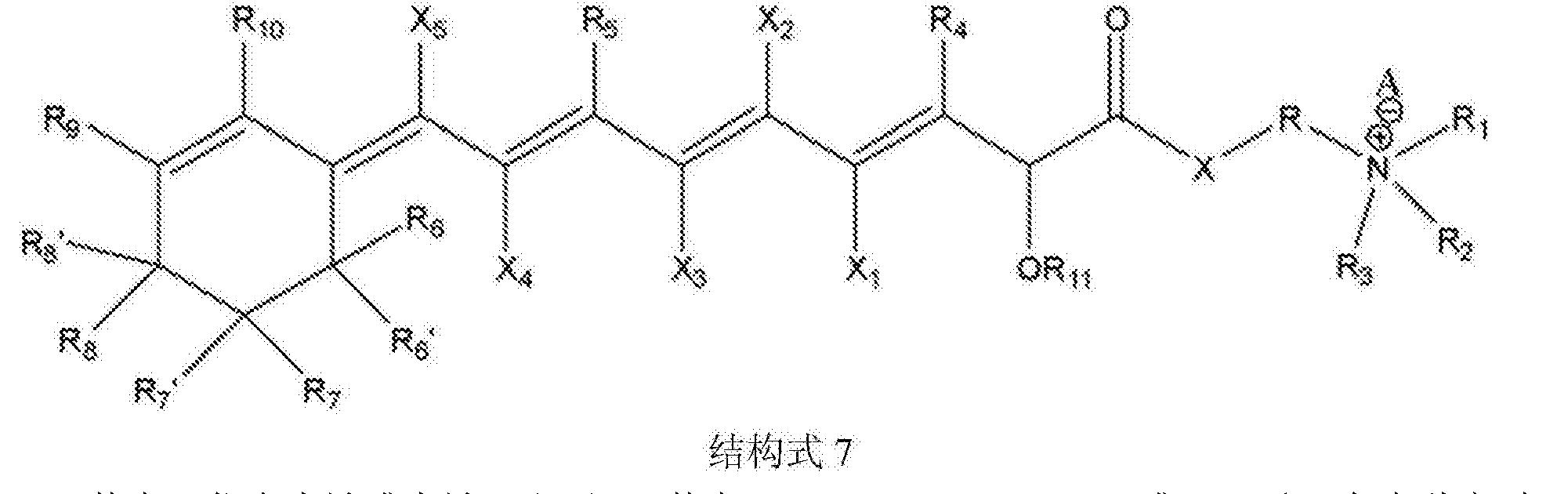 Figure CN107652212AC00051