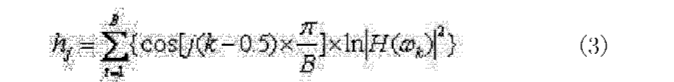 Figure CN102014278AD00081