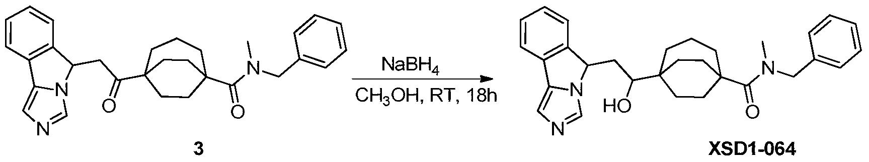 Figure PCTCN2017084604-appb-000077