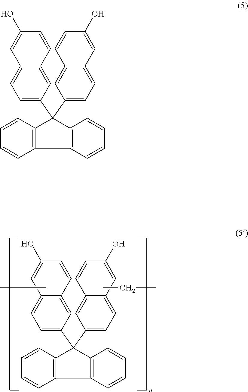 Figure US09045587-20150602-C00017