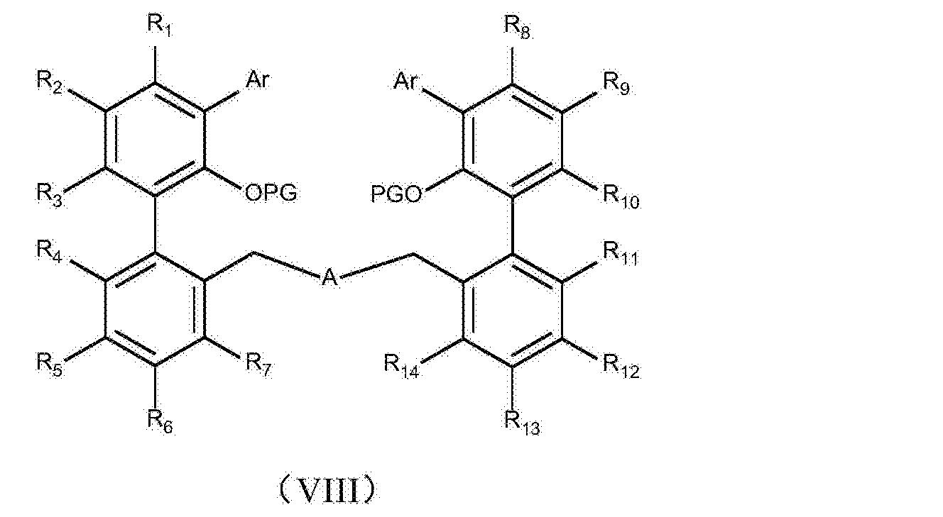 Figure CN107531601AD00112