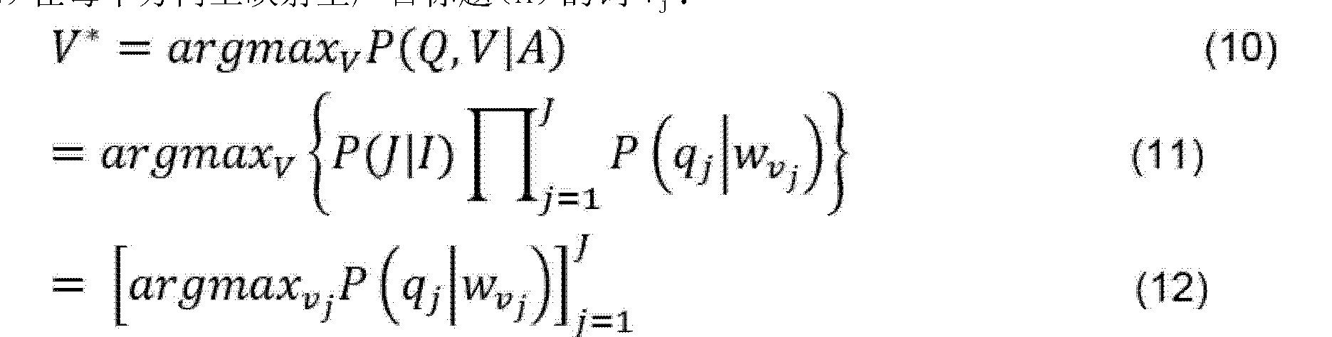 Figure CN103049474AD00101