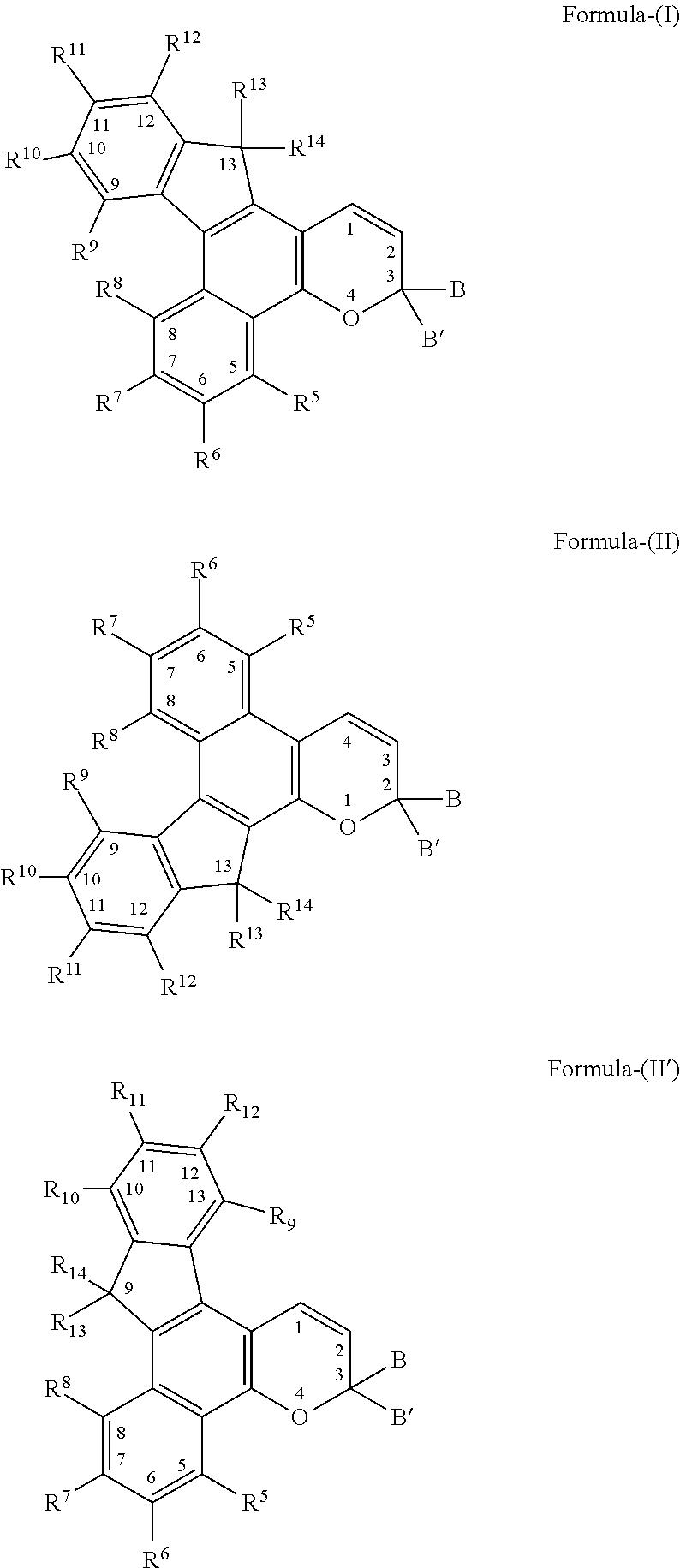 Figure US08277699-20121002-C00003
