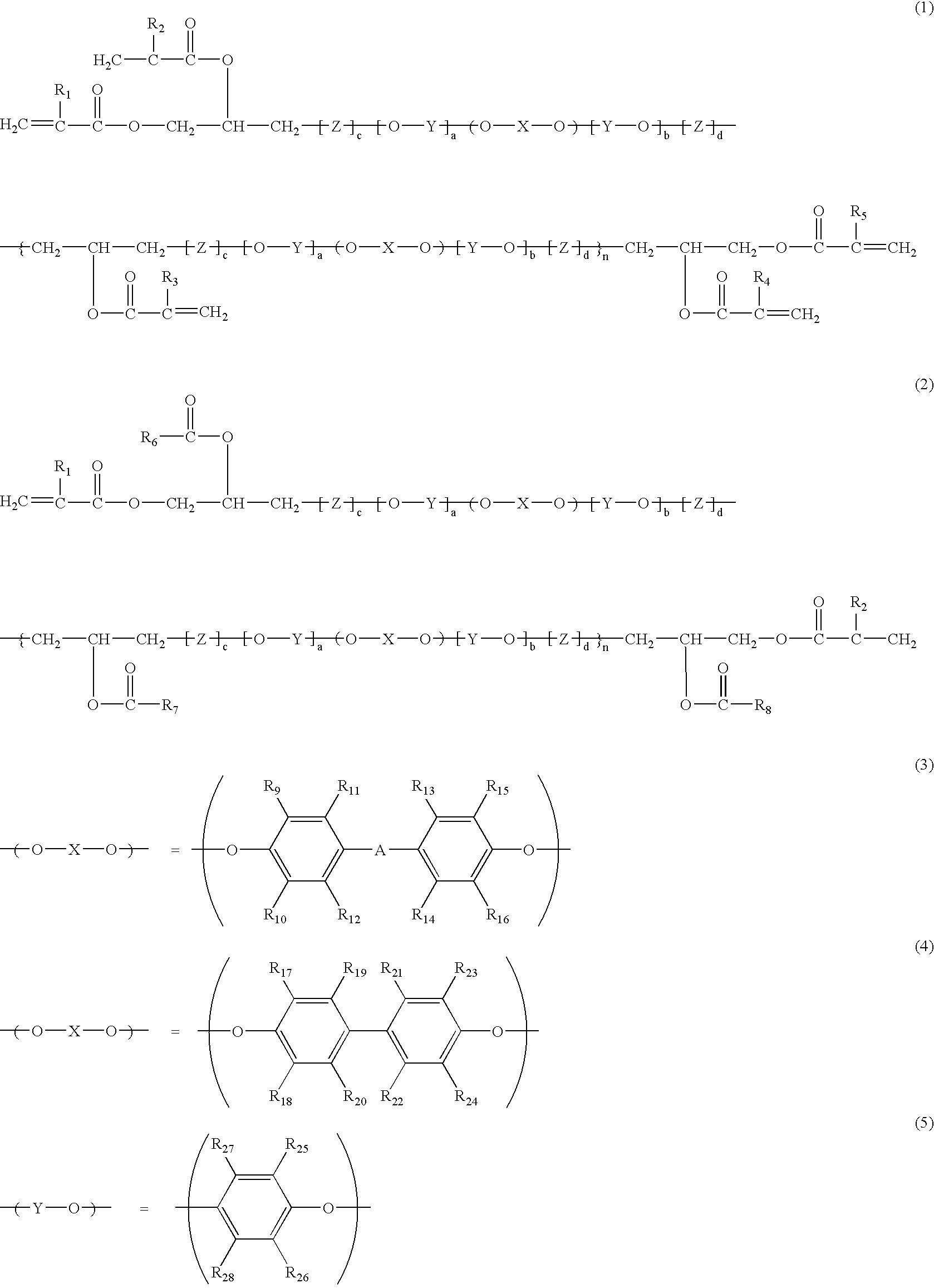 Figure US06835786-20041228-C00001