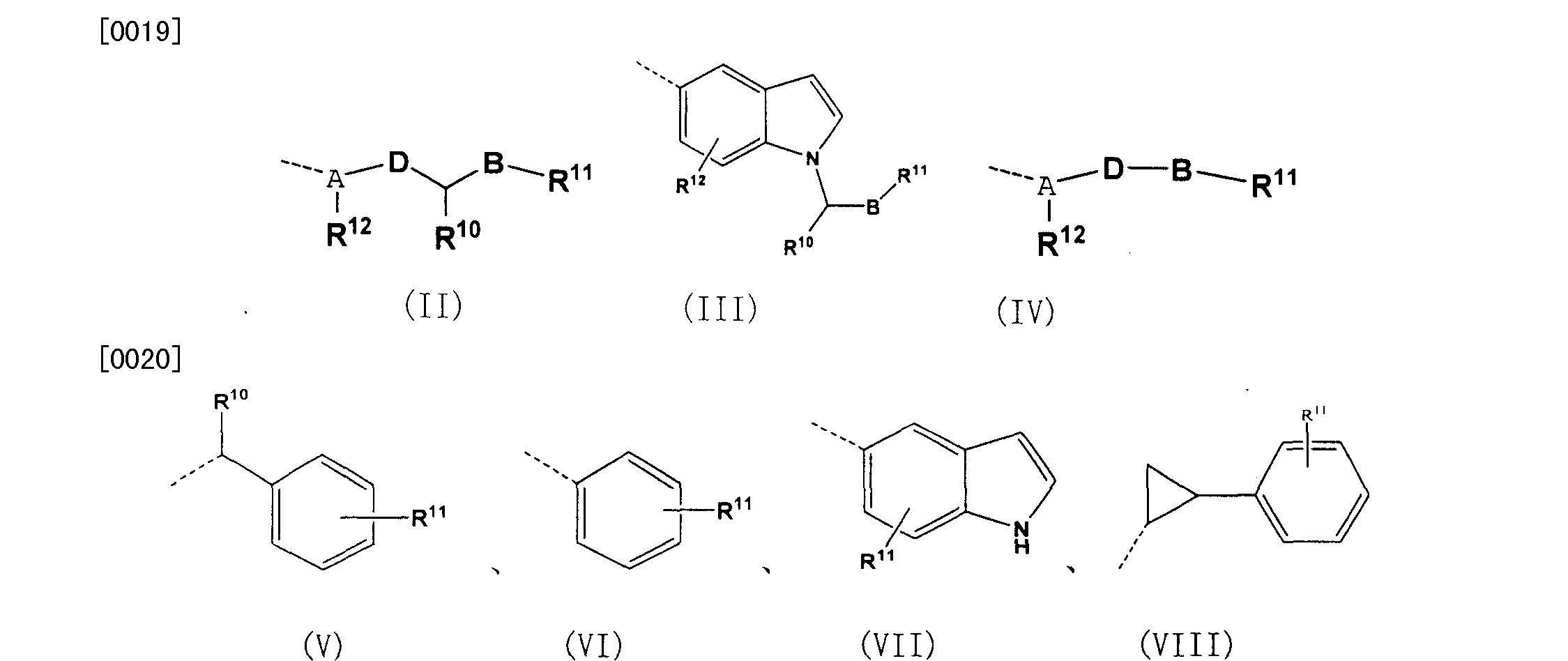 Figure CN101100466BD00072
