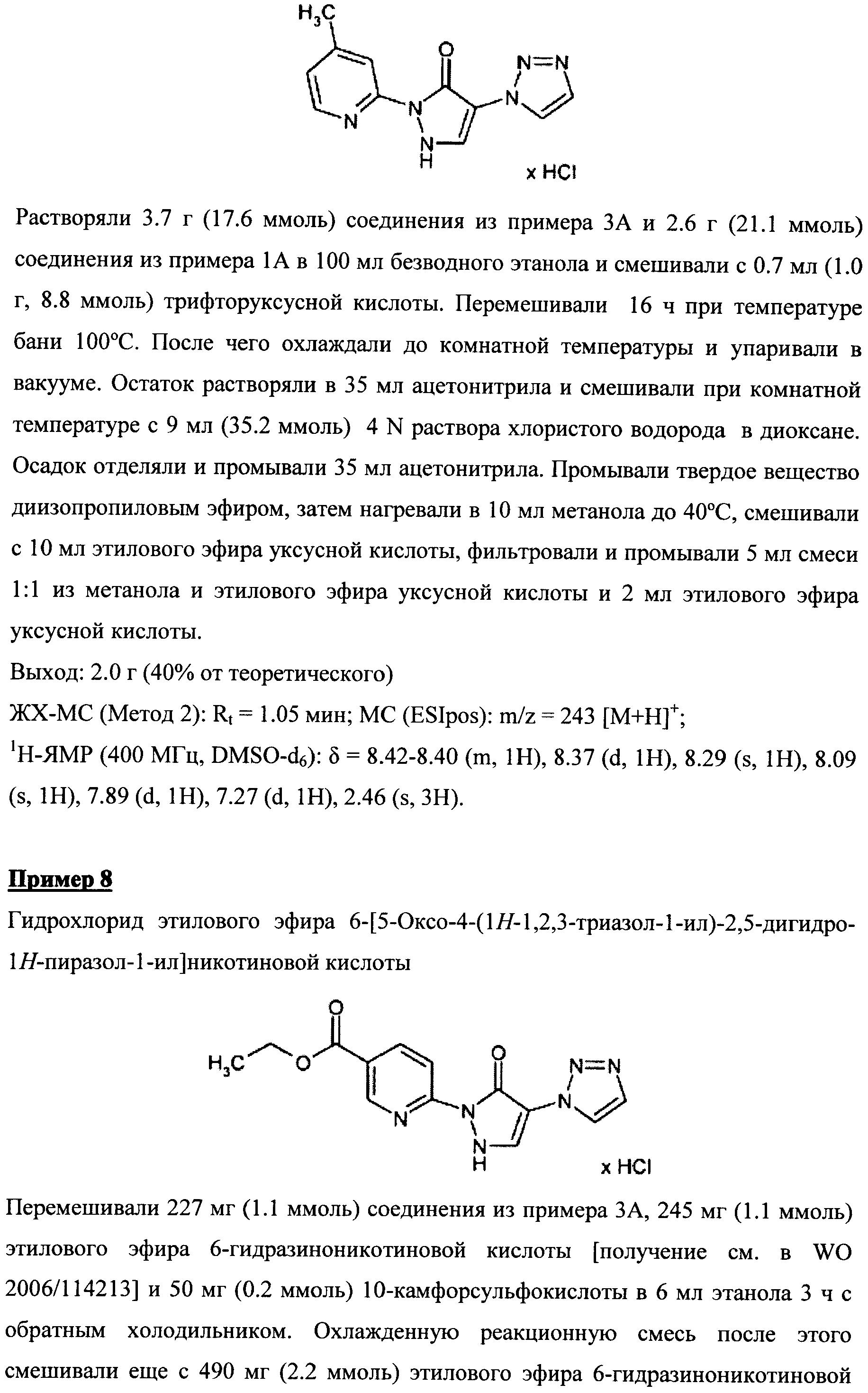 Figure 00000084