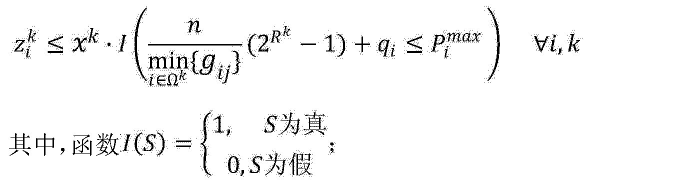 Figure CN104581868AD00101