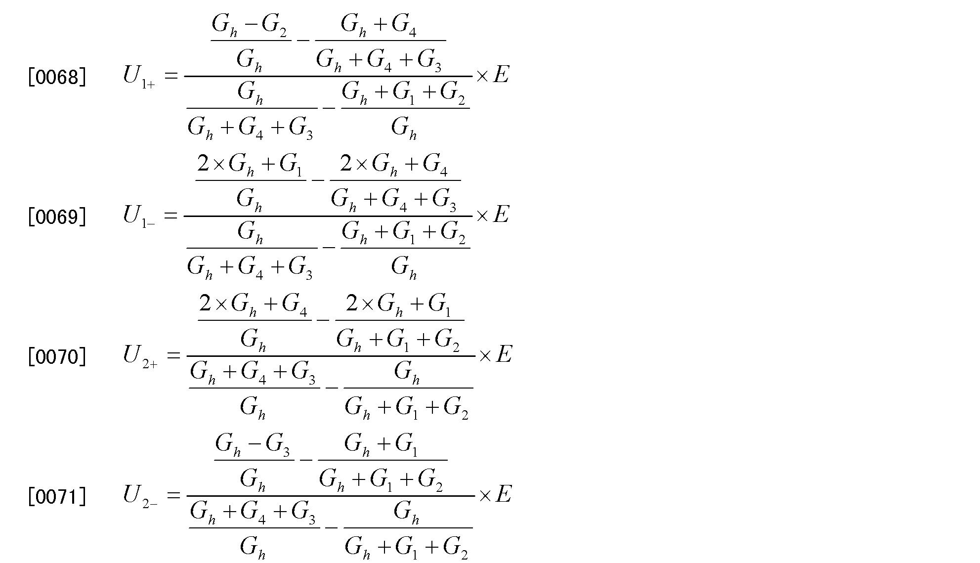 Figure CN102590676BD00091