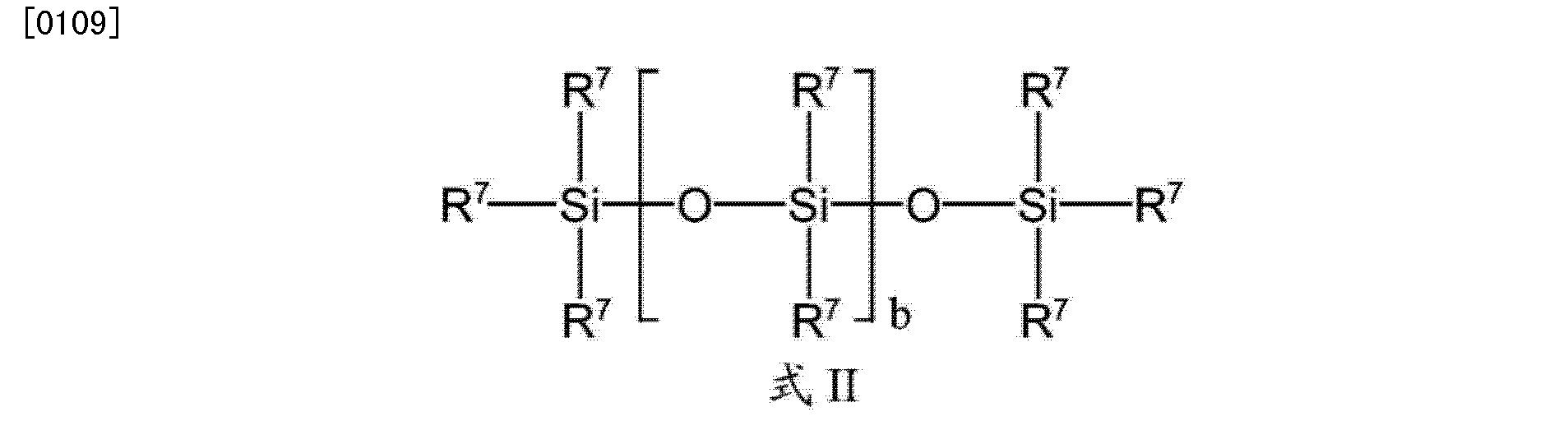 Figure CN104321356AD00191
