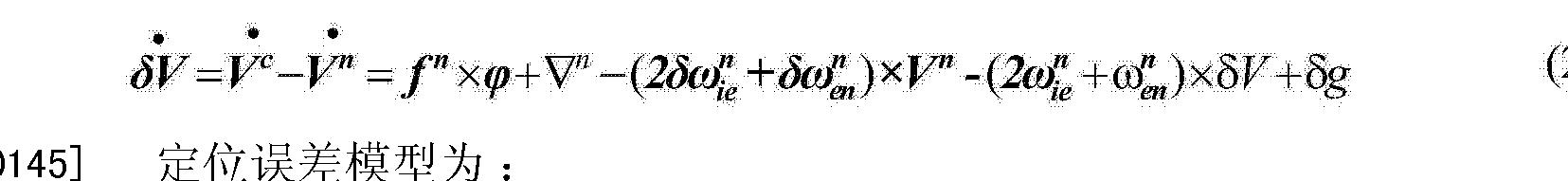 Figure CN103759730AD00152
