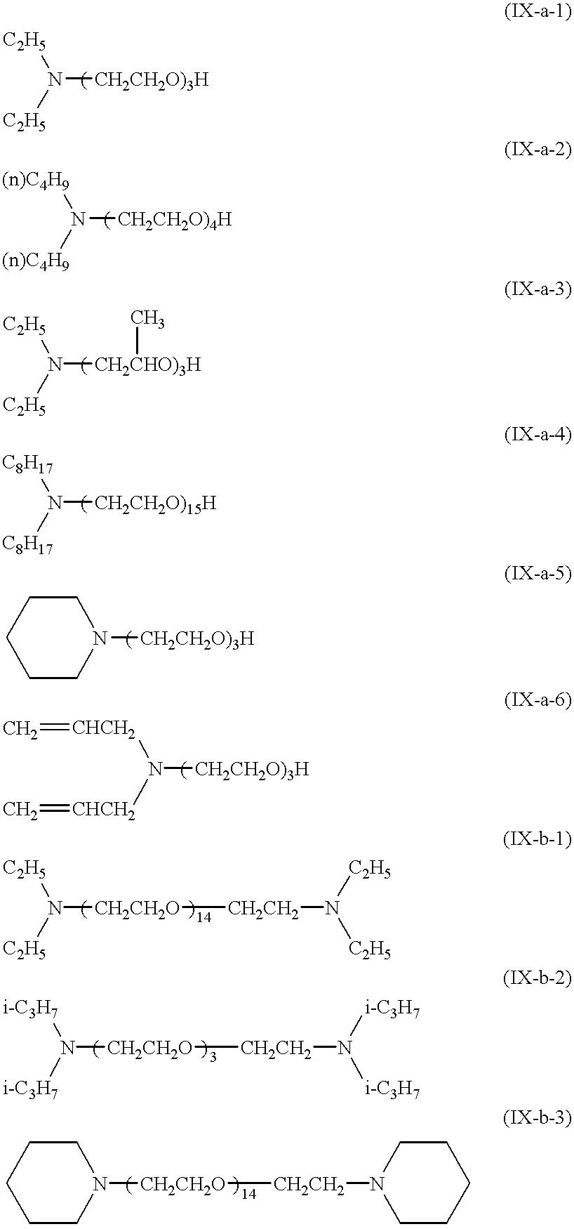 Figure US20010014381A1-20010816-C00022