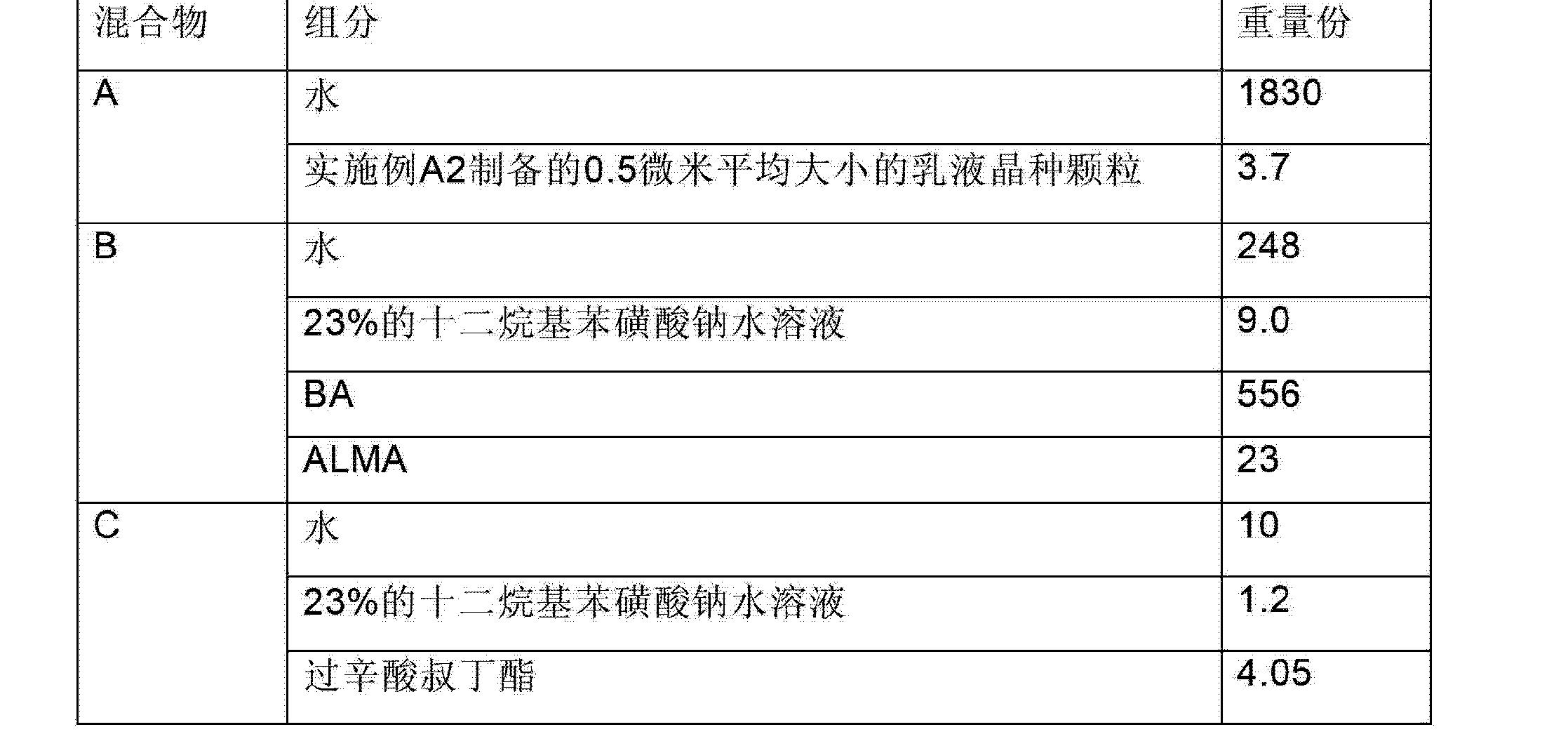 Figure CN102108232BD00161