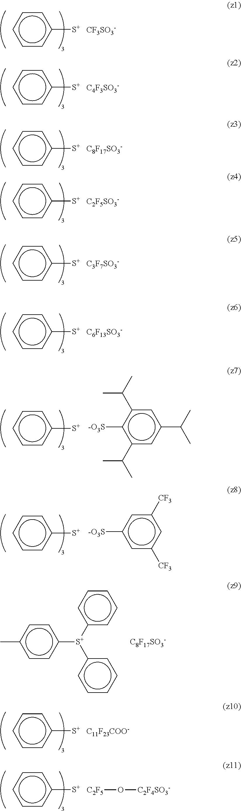 Figure US08476001-20130702-C00052