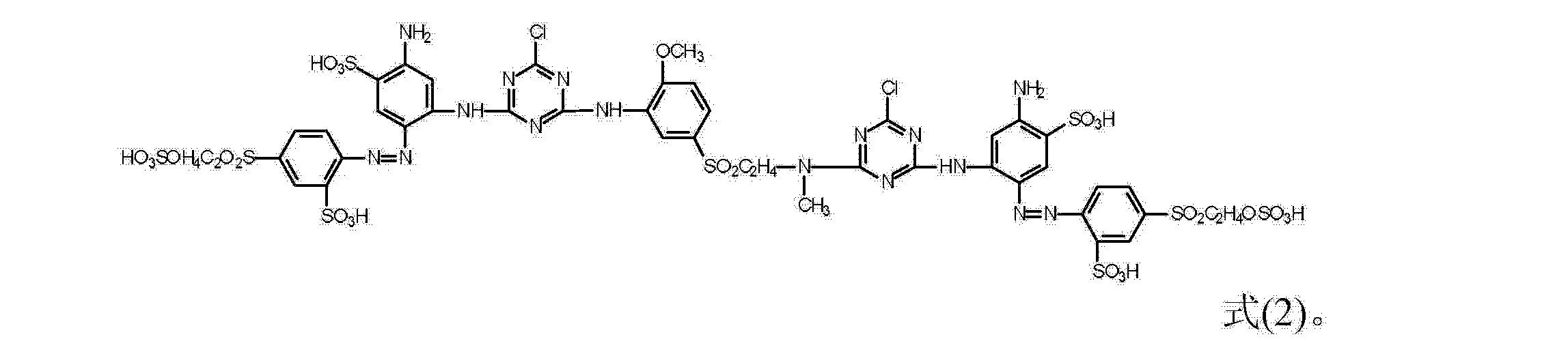 Figure CN102206428BC00032