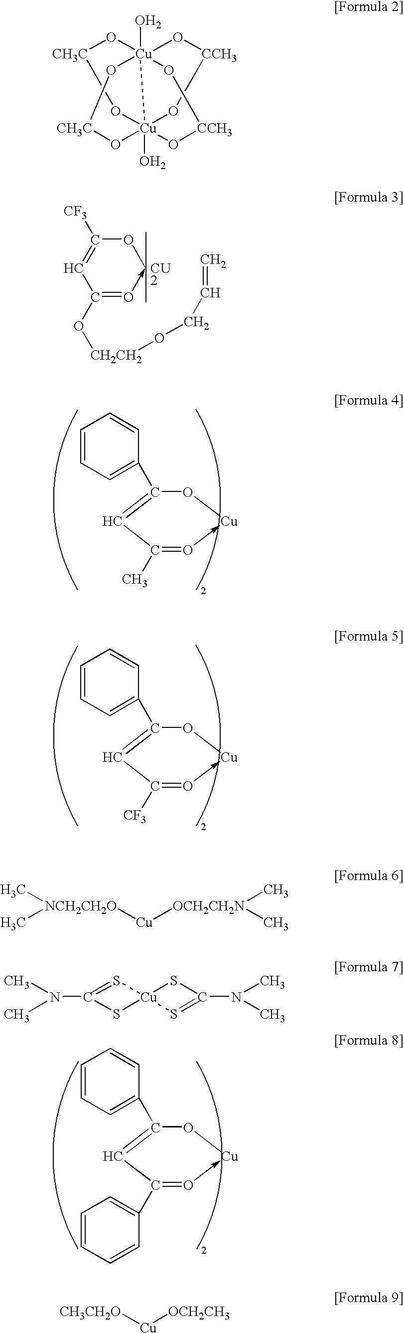 Figure US07238615-20070703-C00002