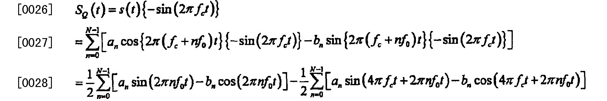 Figure CN101617488BD00052