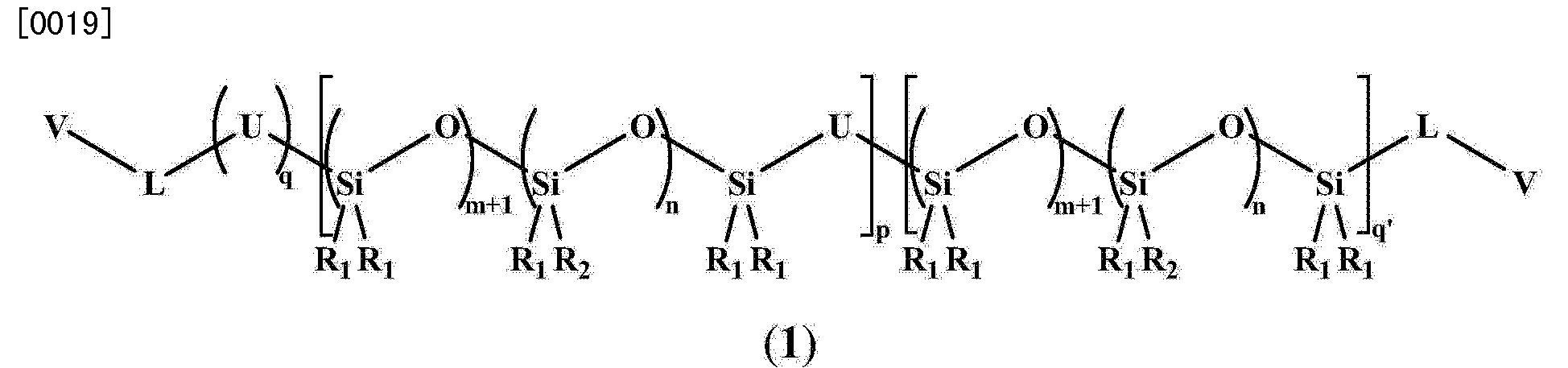 Figure CN103183803BD00052