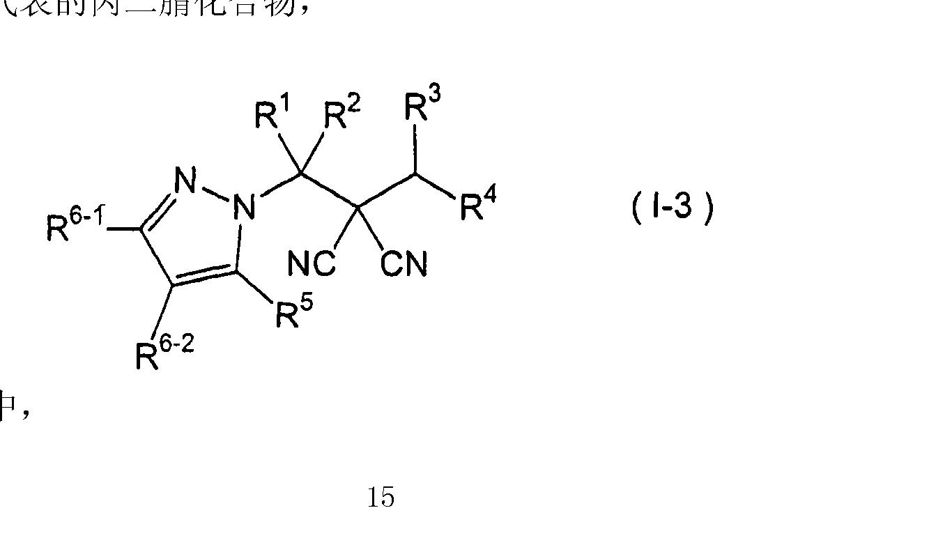 Figure CN101544606BD00151