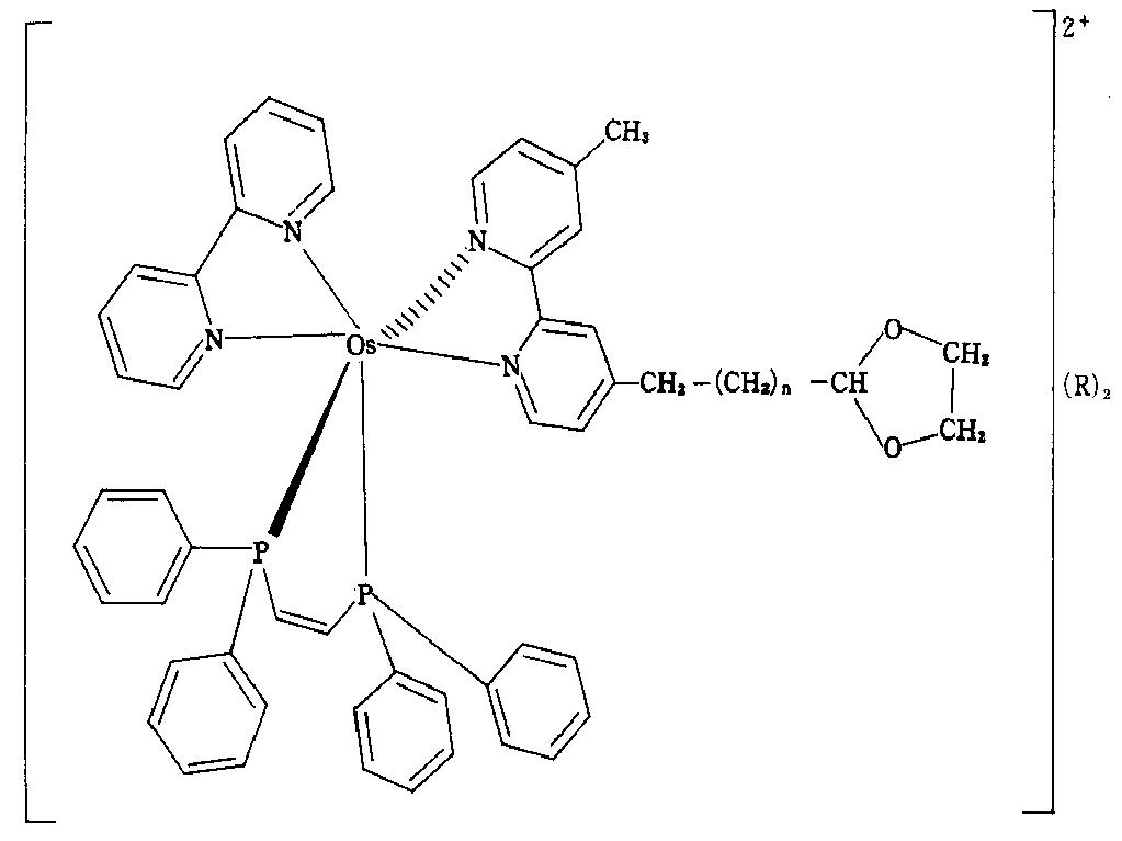 Figure kpo00070