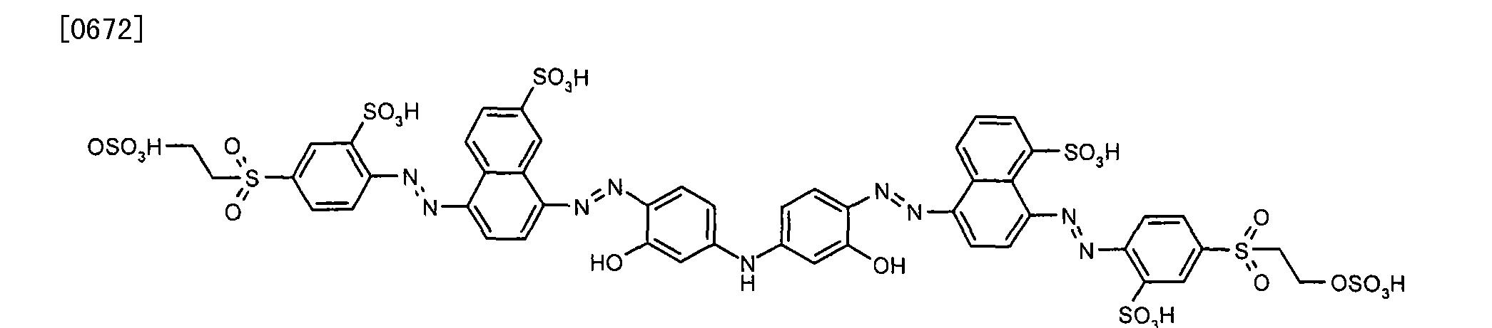 Figure CN101891967BD00851