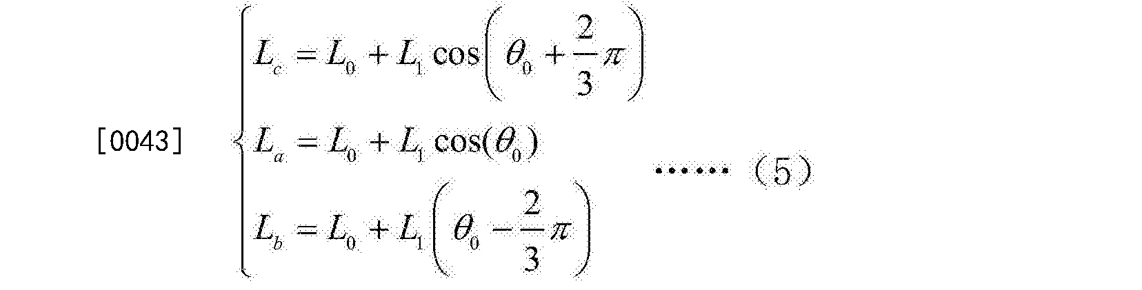 Figure CN105703680AD00061