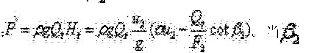 Figure CN203685691UD00031