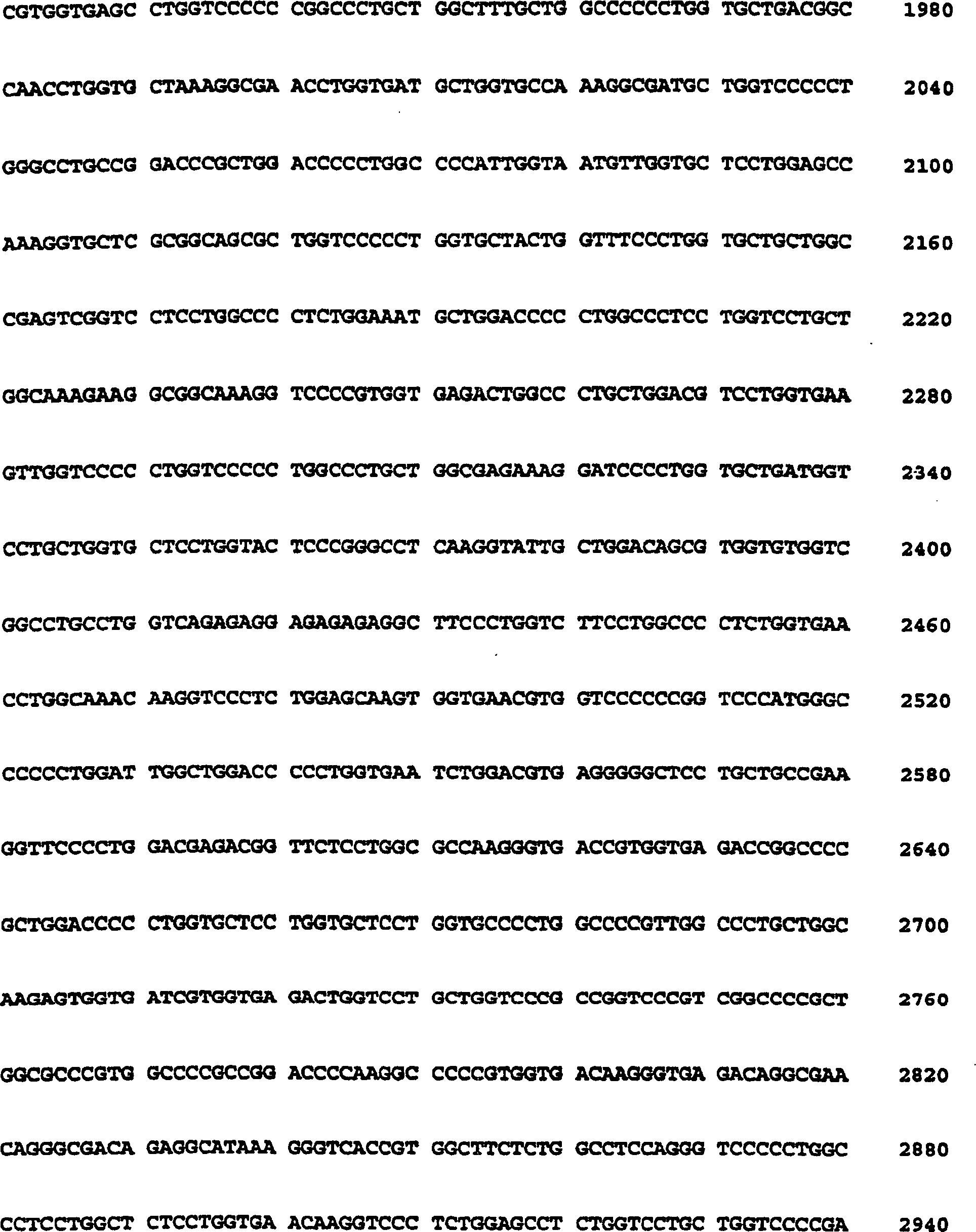 Figure 01730001