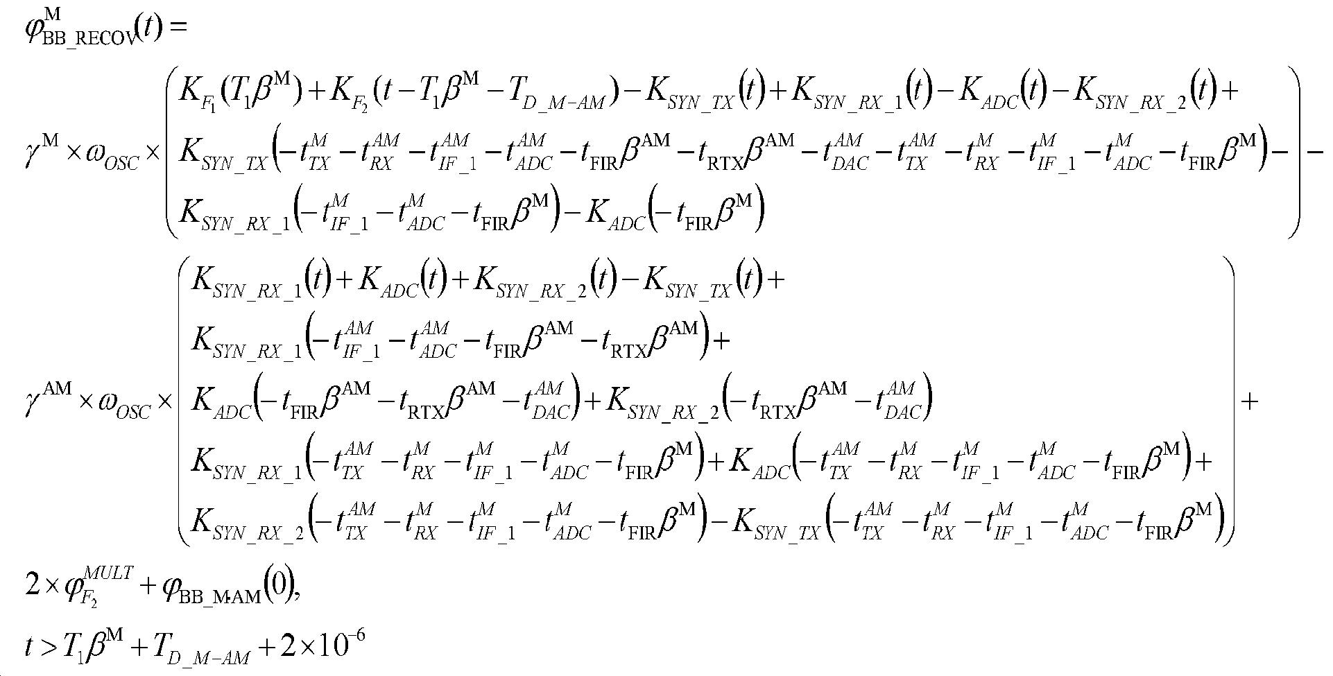Figure 112017059657969-pct00083