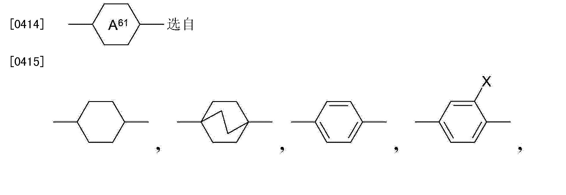 Figure CN103180409BD00444