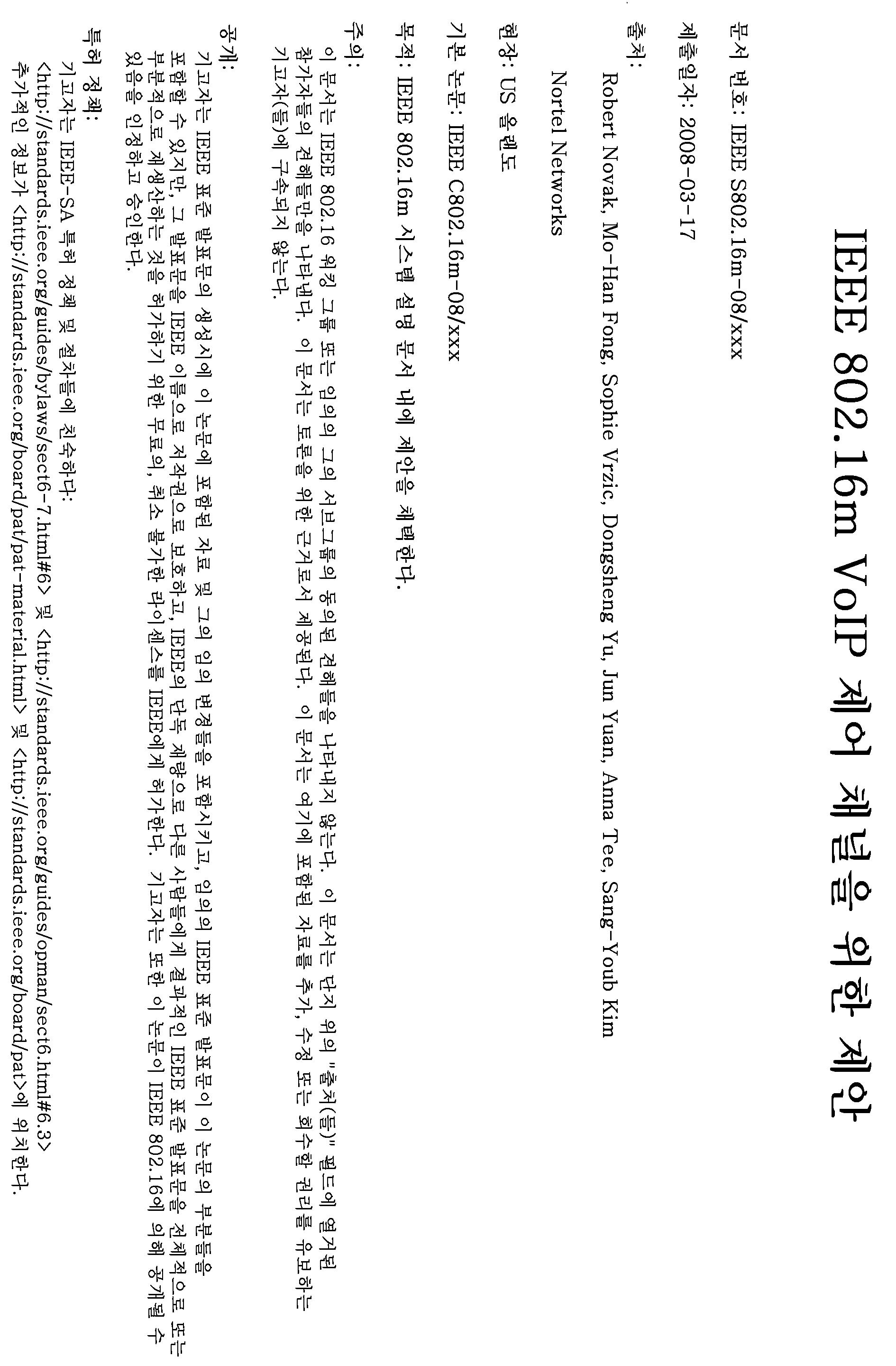 Figure 112014031700415-pat00058