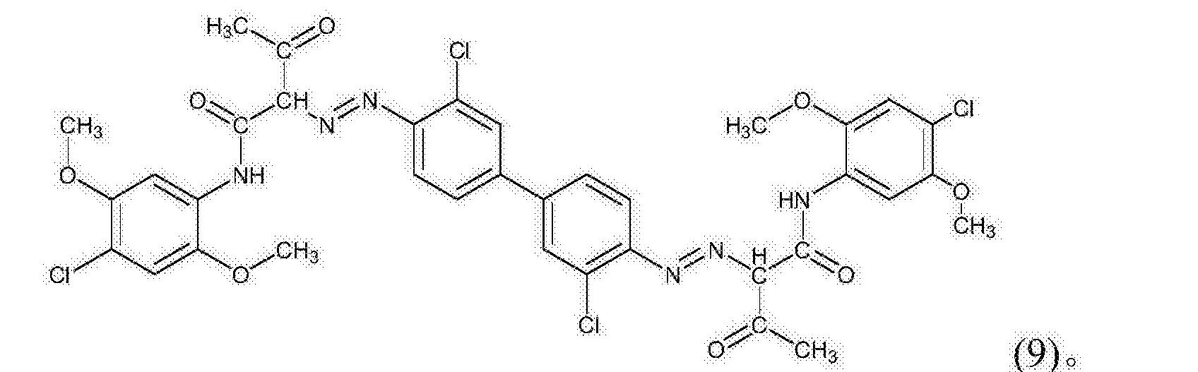 Figure CN106810640AC00043