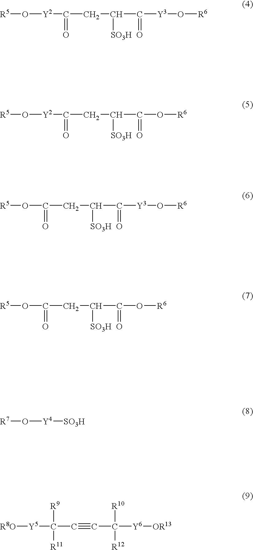 Figure US07485162-20090203-C00005