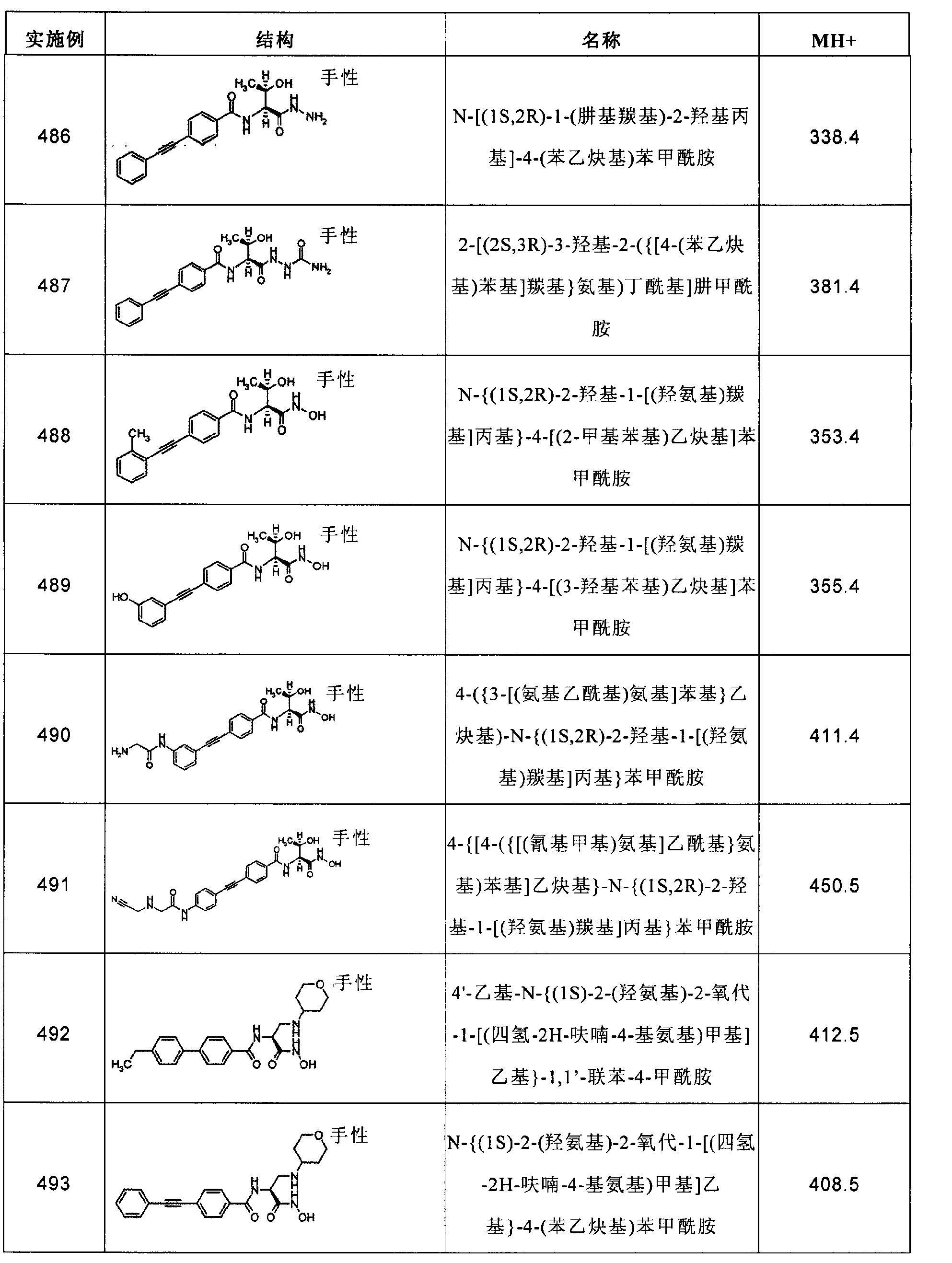 Figure CN102267924AD01801