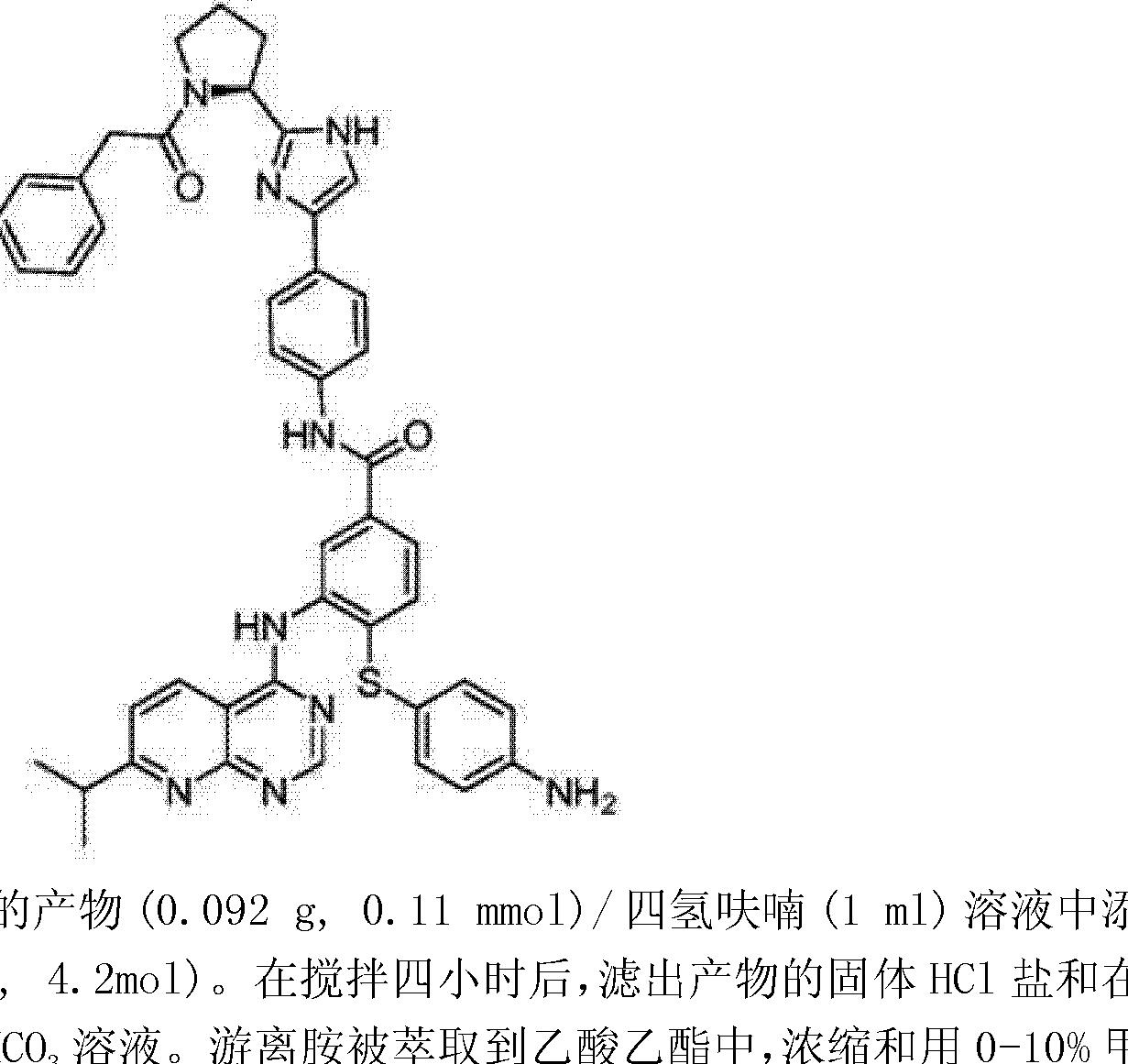 Figure CN102264737AD00391