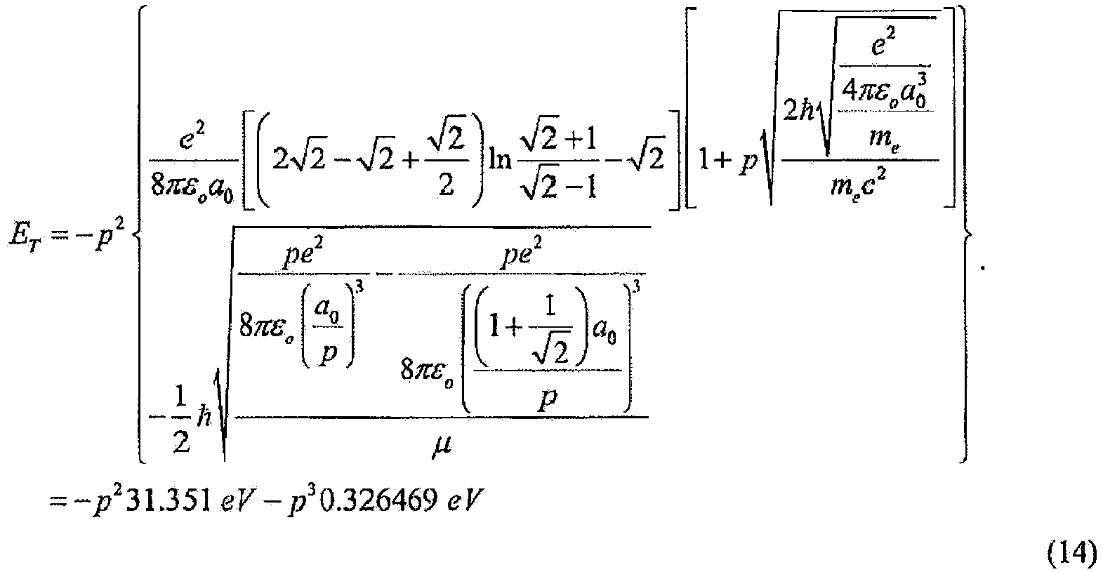 Ep2966723a1 Heterogeneous Hydrogen Catalyst Power System Google Windshield Wipers 124 1241 Wiring Diagram Figure Imgb0024